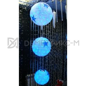 3 Шара Белых, 300 светодиодов, диаметры шаров: 50, 45, 30 см, потребляемая мощность 18 Вт.