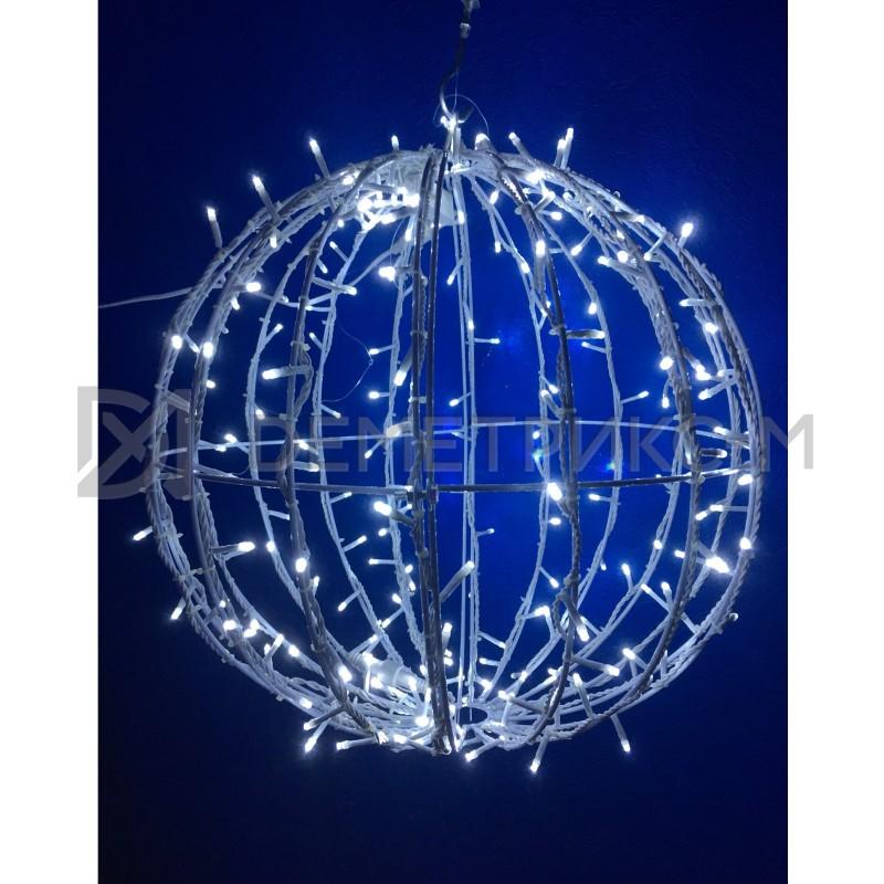 Каркасный Шар 30 см со светодиодной подсветкой белый (480 диодов), мощность 7,5 Вт