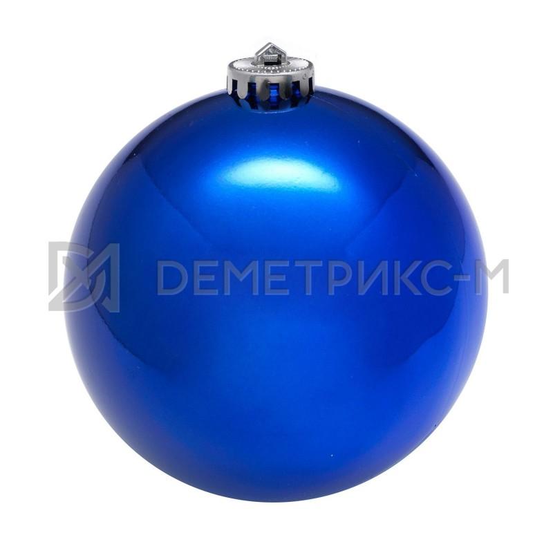 Шар ёлочный 30 см Синий пластиковый глянцевый