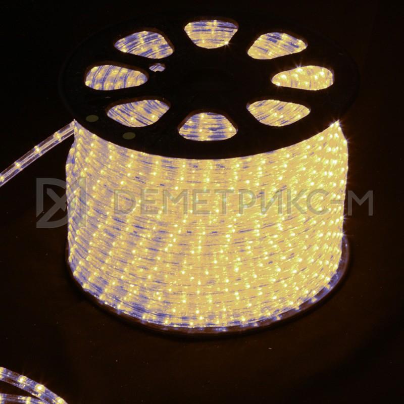 Светодиодный дюралайт двухпроводной Белый теплый Фиксинг