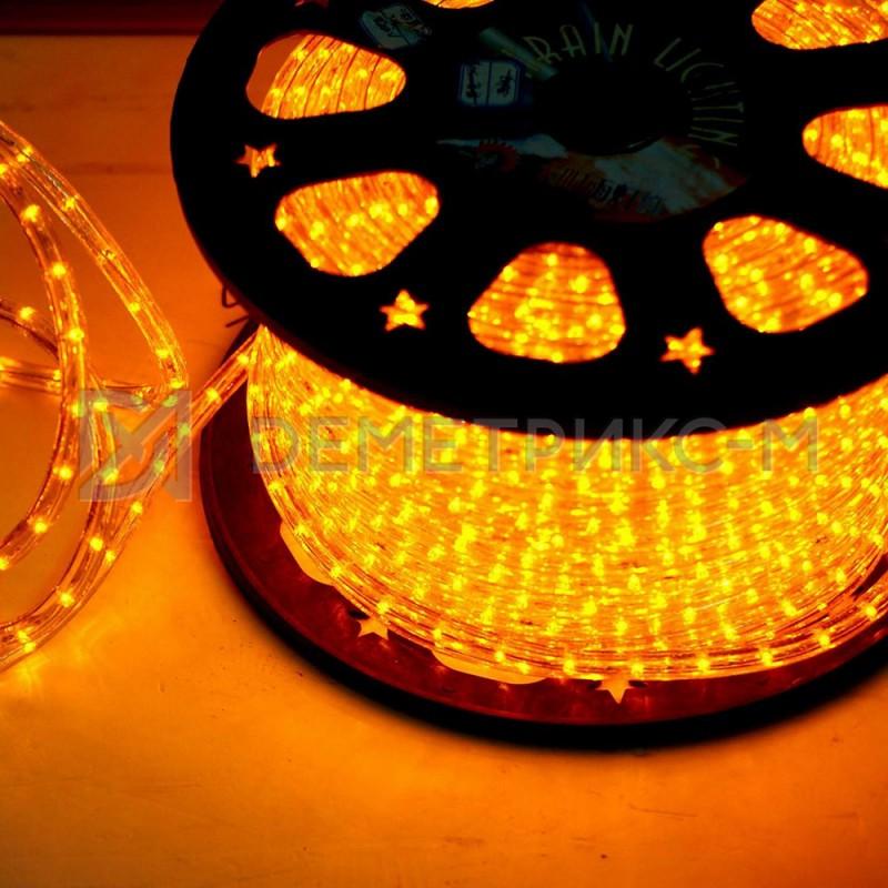 Светодиодный Дюралайт Трехпроводной желтый Фиксинг, флеш или чейзинг