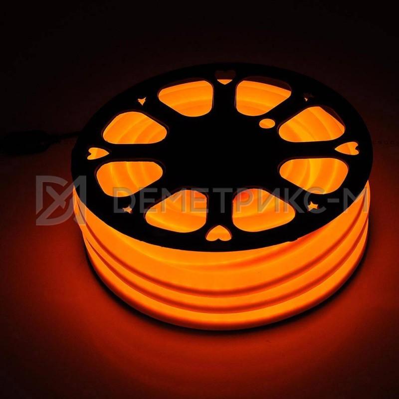 Гибкий неон Оранжевый Фиксинг 24 В
