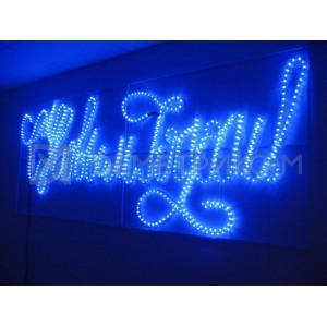 """Вывеска (баннер) """"С Новым годом!"""" 2,3 х 0,9м, цвет Синий, фиксинг, 720 светодиодов,  30 Вт,  220 V, IP 65"""