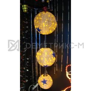 3 Шара Желтых, 300 светодиодов, диаметры шаров: 50, 45, 30 см, потребляемая мощность 18 Вт.