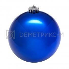 Шар ёлочный 20 см Синий пластиковый глянцевый
