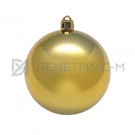 Шар ёлочный 30 см Золотой пластиковый глянцевый