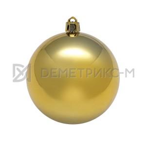 Шар ёлочный 10 см Золотой пластиковый глянцевый