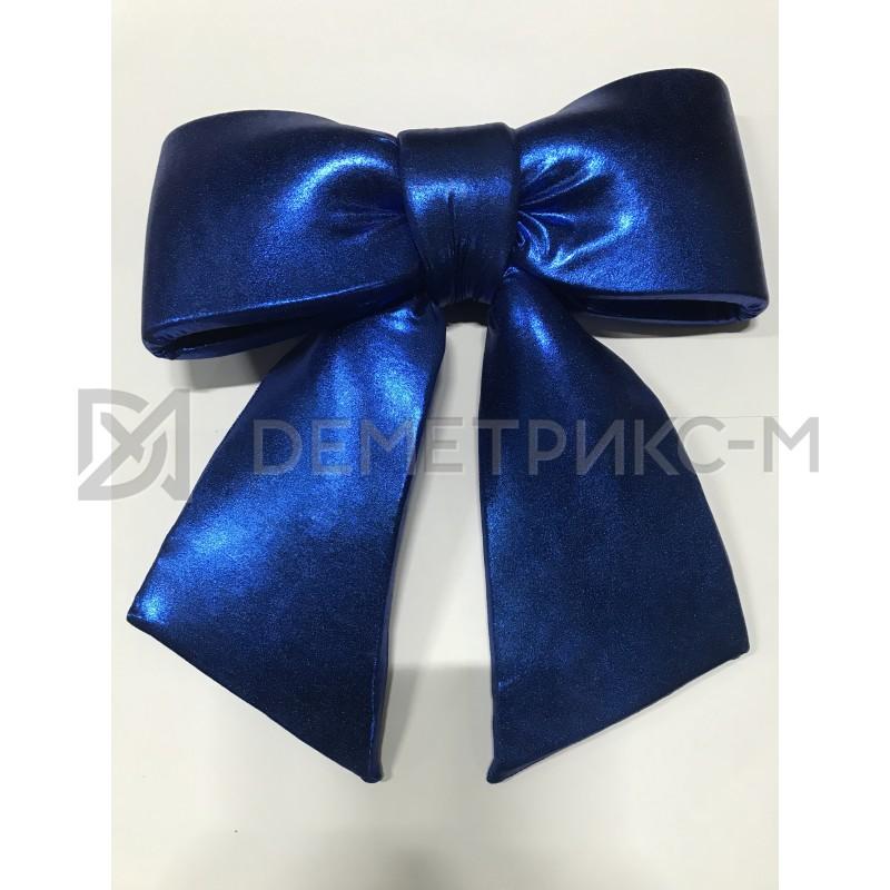 Бант синего цвета 45см