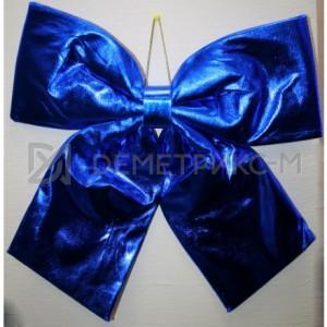 Бант синего цвета 30 см