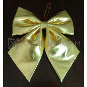 Бант золотого цвета 30 см