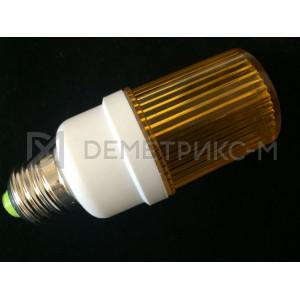 Строб-лампа Желтая Е27 LED (Светодиодная)  (Лампа-вспышка)