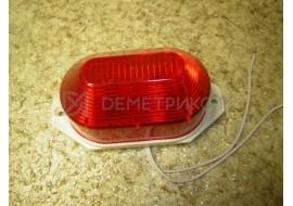 Строб-лампа Красная Накладная LED (Светодиодная) (Лампа-вспышка)