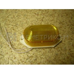 Строб-лампа Желтая Накладная LED (Светодиодная) (Лампа-вспышка)
