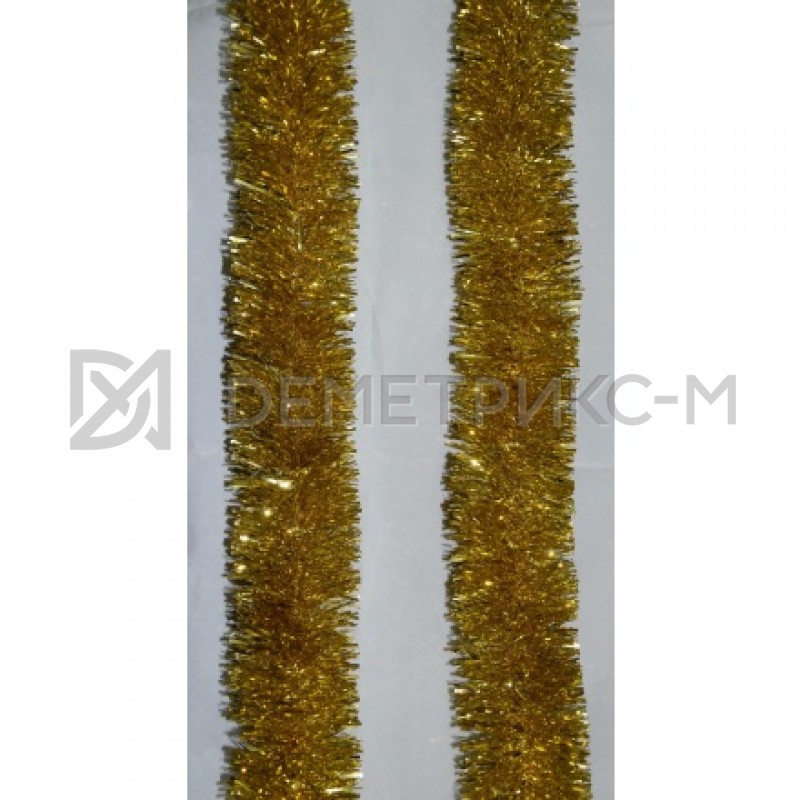 Мишура новогодняя Золото d=5 см длина 2м