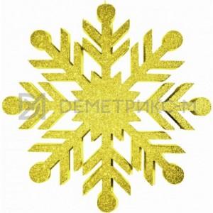 Снежинка Резная 100 см золотая